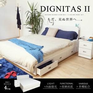 obis 輕旅風系列5尺房間組-4件式-床頭抽屜床底床墊二抽櫃-3色白色