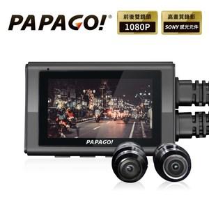 贈好禮PAPAGO! Motor Pro夜視雙鏡頭GPS機車行車紀錄器
