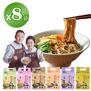 【小夫妻拌麵】8袋組(六種口味任選)麻辣×8