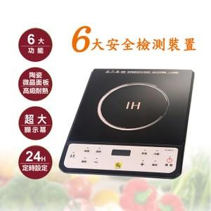 【鍋寶】微電腦定時電磁爐 IH-8900-D