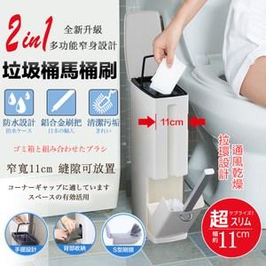 【FJ】日式馬桶刷垃圾桶套組