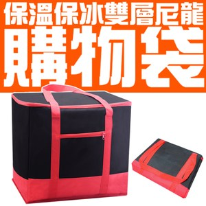 【 U-CART優卡得】防水保溫收納袋(適用於各式推車)