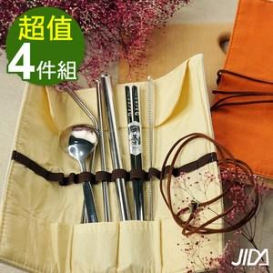 【LIT】質樸#316不鏽鋼環保筷/湯匙/防刮舌ST吸管 7件組-4組橘色+米色各2
