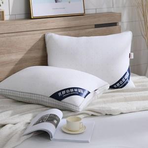 【DON】高彈力乳膠抗菌透氣釋壓枕(二入)