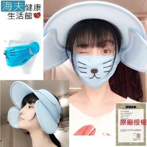 【海夫】HOII 后益涼感組合 (全面防護遮陽帽+小萌達花貓可愛口罩)黃帽+藍口