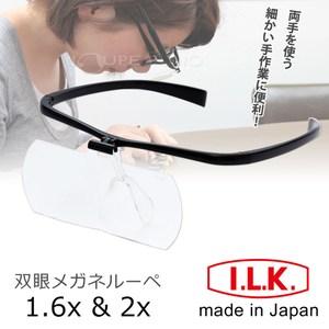 【日本I.L.K.】1.6x&2x 日本製大鏡面放大眼鏡套鏡 2片組黑色框