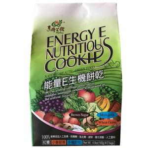 【亨源生機】能量E生機餅干(6袋組)280公克/袋