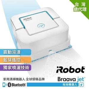 美國iRobot Braava Jet 240 擦地機器人