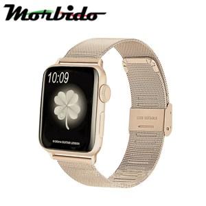 蒙彼多 Apple Watch 44mm不鏽鋼編織卡扣式錶帶 復古金