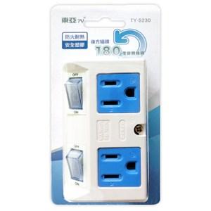 【東亞】3孔2開關2插座分接器 TY-S230