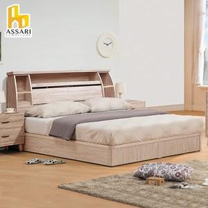 ASSARI-(雪松)本田房間組二件(床箱+3抽床底)單大3.5尺
