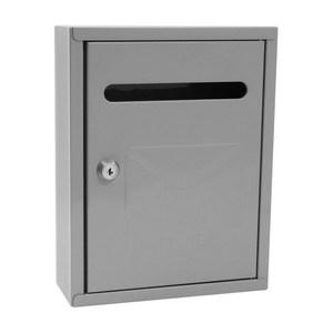 每日基本信箱-灰