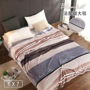 【BELLE VIE】簡約-保暖金貂法蘭絨(180X210cm)(180x210cm-簡約