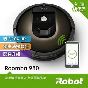 美國iRobot Roomba 980 智慧吸塵+wifi掃地機器人