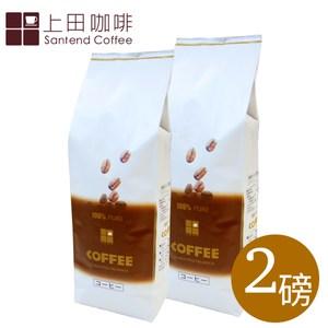上田 巴西 喜拉朵咖啡(2磅入) / 1磅450g細度1:Espresso咖啡機