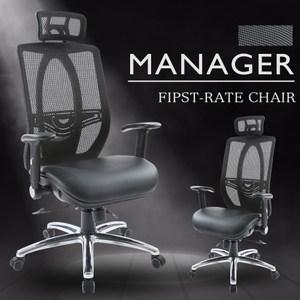 【A1】尊爵款高透氣紓壓乳膠皮革鋁合金腳電腦椅/辦公椅-附頭枕-1入