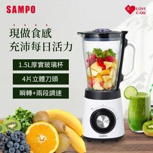 SAMPO聲寶 多功能立體刀頭果汁機 KJ-SD15G
