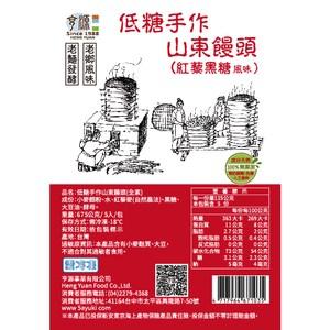 【亨源生機】輕食早餐組合(冷凍)2.12kg/組