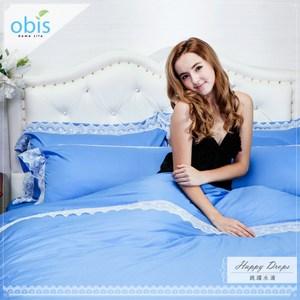 【obis】精梳棉蕾絲雙人5*6.2尺床包被套組-跳躍水滴