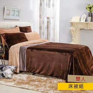 HOLA home 蒙嗇拉現代法蘭絨床被組 雙人 咖啡