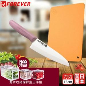 【FOREVER】日本製造鋒愛華高精密陶瓷刀18CM(附輕便軟式砧板)粉柄