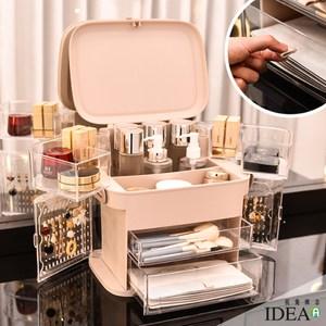 【IDEA】多功能雙開收納式防塵化妝品手提收納盒粉色