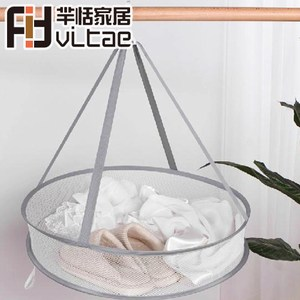 Fit Vitae羋恬家居 可折疊衣物透氣單層晾曬衣籃