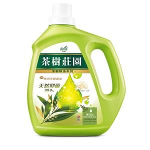 茶樹莊園-茶樹天然濃縮抗菌洗衣精2000g
