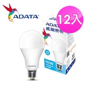 AdataLED-10w球泡燈1050lm白 12入組