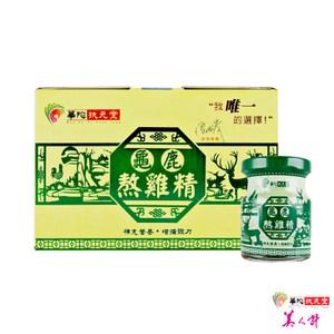 華陀扶元堂-龜鹿熬雞精1盒(6瓶/盒)
