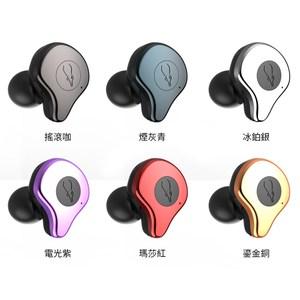 【魔宴】E12ultra真無線藍牙5.0高音質運動耳機-電鍍系列鎏金銅