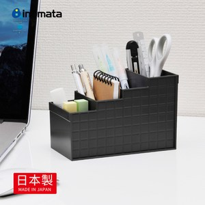 【日本INOMATA】客廳桌上遙控器小物4格梯形收納盒-2色可選灰