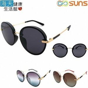 【海夫】向日葵眼鏡 太陽眼鏡 韓系/流行/UV400(622625)黑