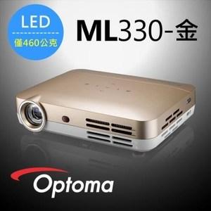 OPTOMA 奧圖碼 可攜式LED高清微型智慧投影機 ML330 金色