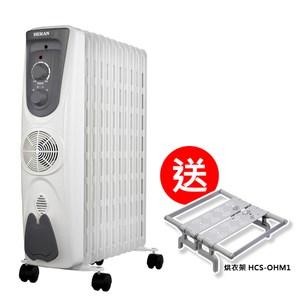 HERAN禾聯 11片葉片式電暖器 151M5Y-HOH+贈烘衣架