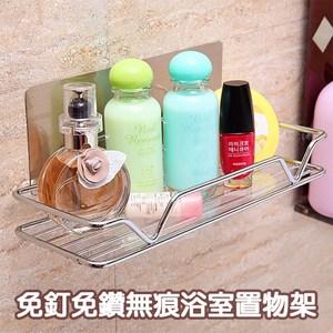 【媽媽咪呀】免釘免鑽無痕浴室置物架/化妝品架(超值2入)