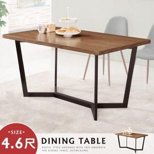 【艾木家居】 派翠克4.6尺餐桌-淺胡桃色