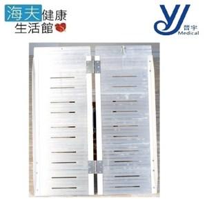 【晉宇 海夫】24吋 收合雙片式 斜坡板 輪椅 鋁梯(JY-0210)