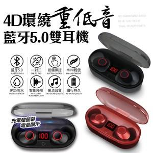 【SOYES】藍牙5.0重低音真無線雙耳藍牙耳機J29(電量顯示版)紅色