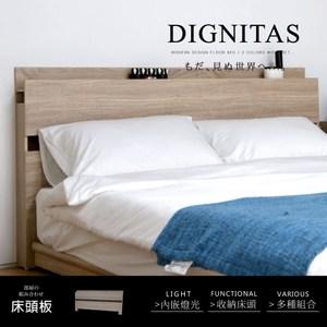 obis 狄尼塔斯5尺雙人附燈式床頭片-7色(不含床底)梧桐色