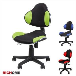 【RICHOME】ID史瑞克電腦椅-3色綠色
