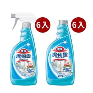 魔術靈 玻璃清潔劑6+6(噴槍式+更替瓶)