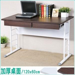 Homelike 馬克120cm辦公桌-加厚桌面(附二抽屜)白色桌面/炫灰腳