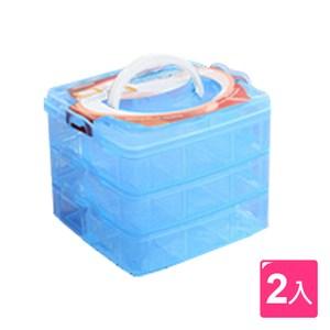 【佶の屋】三層收納整理盒/首飾盒/糖果盒(2入)-藍色