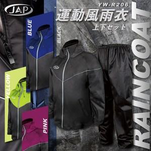 【JAP】運動風雨衣 YW-R206 四色 雙層拉鍊設計桃紅色XL