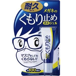 SOFT 99 濃縮眼鏡防霧劑(持久型)201922