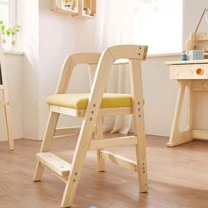林氏木業可升降全實木松木兒童學習椅CQ1W-黃色