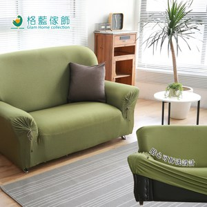 【格藍傢飾】和風綿柔仿布紋沙發套-抹茶綠1人