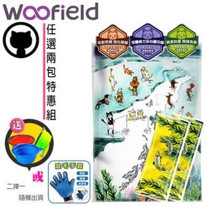 Woofield 寵物膠原蛋白肽粉(貓用特惠組)挑食低敏+保眼強心