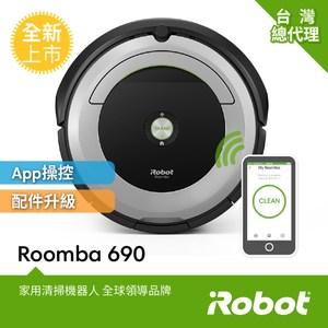 美國iRobot Roomba 690 wifi掃地機器人